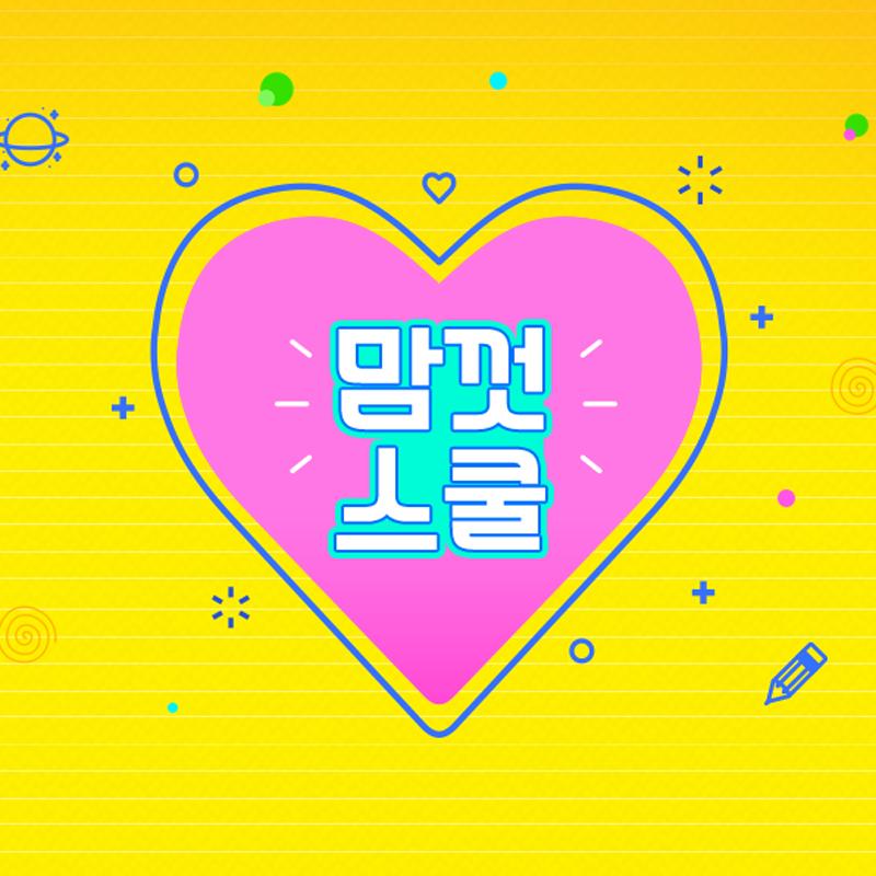 2019-07-17(수) | 13:00 ~ 15:00